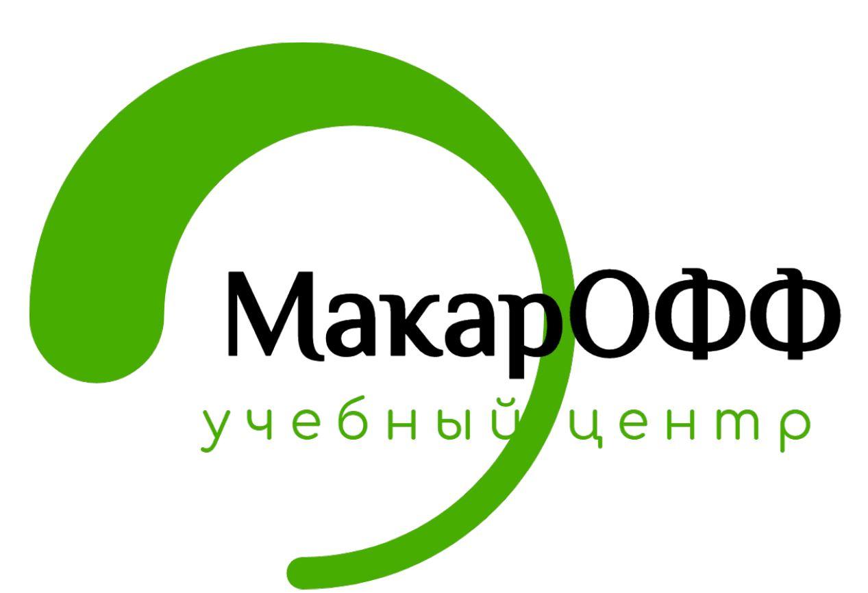Курсы маникюра в Москве с дипломом и трудоустройством